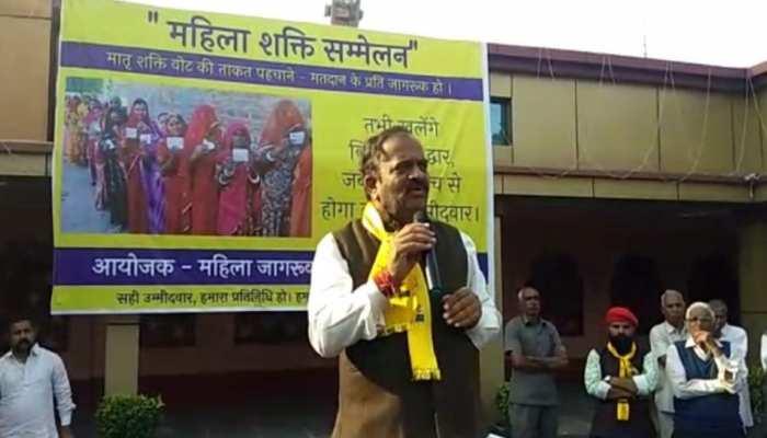 राजस्थान: कांग्रेस के बागी उम्मीदवार ने 'महिला शक्ति सम्मेलन' के जरिए दिखाया दम