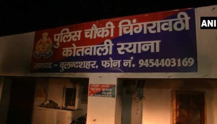 UP: See in the pictures how the mob attacked on Police station in Bulandshahr