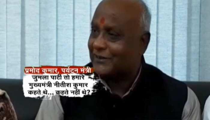 बिहारः बीजेपी मंत्री ने नीतीश कुमार पर कसा तंज, सरकार से JDU कर रही कार्रवाई की मांग