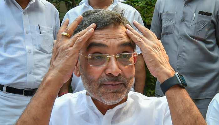 आज से उपवास पर बैठेंगे केंद्रीय मंत्री उपेंद्र कुशवाहा, नीतीश सरकार का करेंगे विरोध