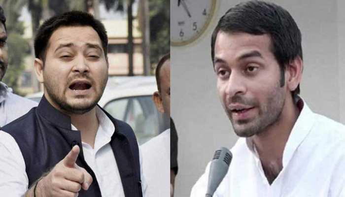 बिहार : तेजप्रताप के घर नहीं लौटने पर जेडीयू ने तेजस्वी को दिया ज्ञान