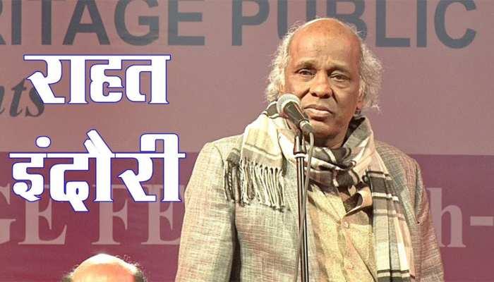 राहत इंदौरी: एक ऐसा शायर जिसे मंच पर सुनना, देखना ही अपने आप में 'शायरी' है