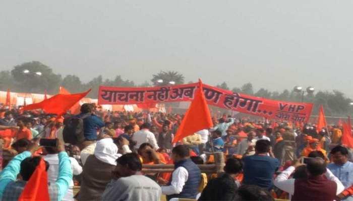दिल्ली में VHP की धर्म संसद आज, 5 लाख लोगों के पहुंचने का दावा
