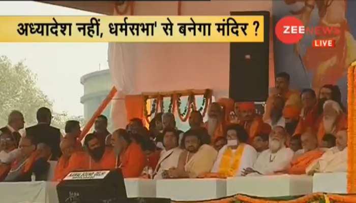 VHP धर्मसभा : भैयाजी जोशी बोले, 'सत्ता में बैठे लोग राम मंदिर पर जनभावना समझें'