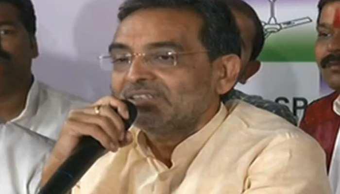 उपेंद्र कुशवाहा ने केंद्रीय मंत्री पद से दिया इस्तीफा