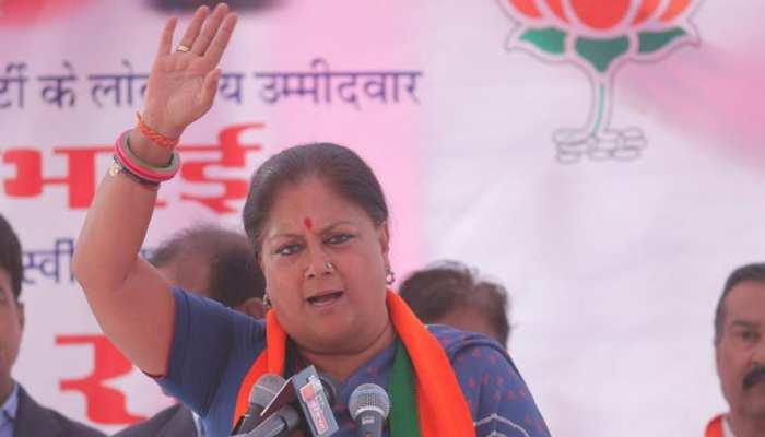 राजस्थान विधानसभा चुनाव में वसुंधरा राजे ने चौथी बार लहराया जीत का परचम