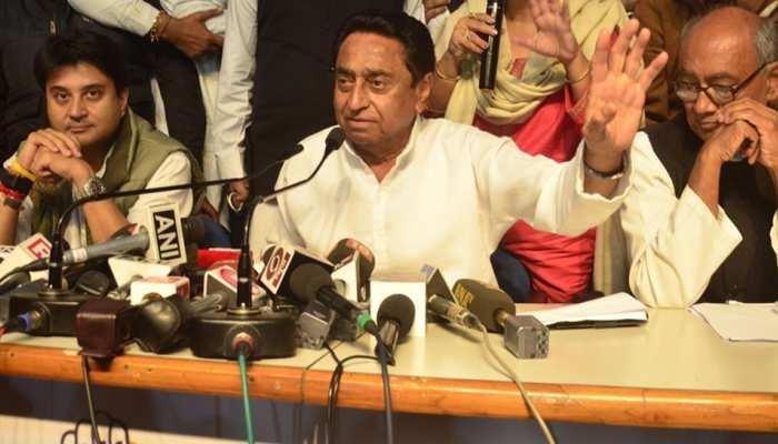 MP: कांग्रेस के विधायक दल की बैठक खत्म, राहुल गांधी लेंगे CM के नाम पर अंतिम फैसला