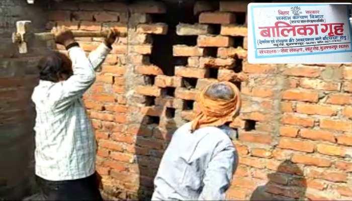 मुजफ्फरपुर शेल्टर होम को गिराने का काम शुरू, बिहार सरकार ने दिया था तोड़ने का आदेश