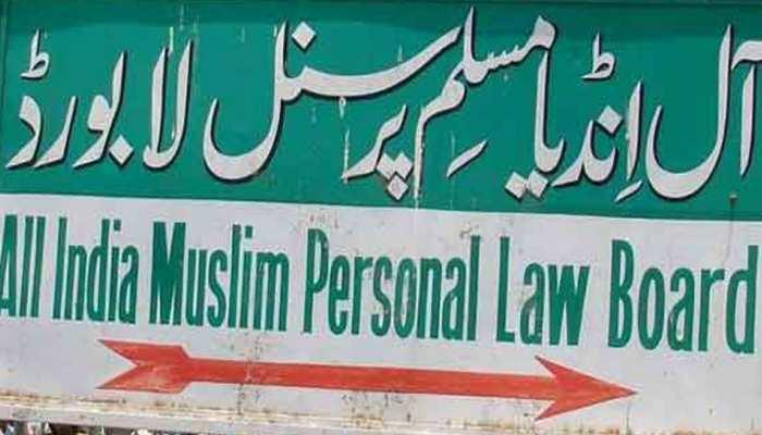 लखनऊ में मुस्लिम पर्सनल लॉ बोर्ड की बैठक आज, अयोध्या मसले पर होगी रणनीति