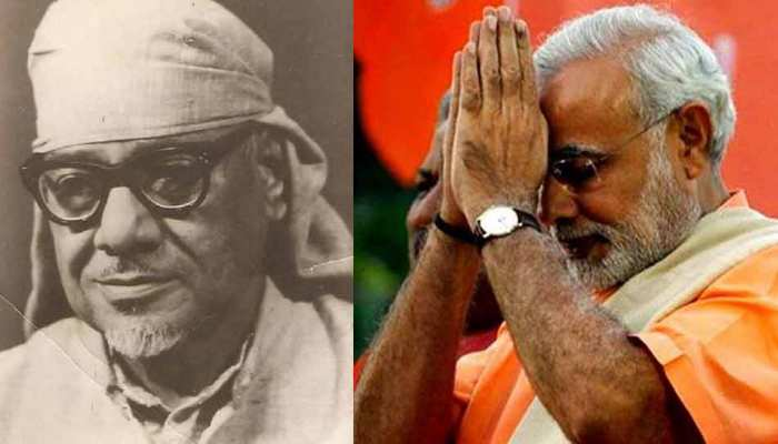 रायबरेली में PM मोदी को क्यों याद आए राजनारायण, इंदिरा गांधी से क्या है उनका कनेक्शन?