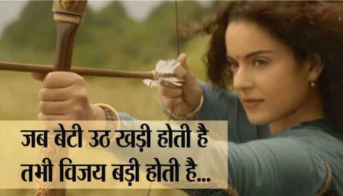 dialogues of manikarnika the queen of jhansi film trailer