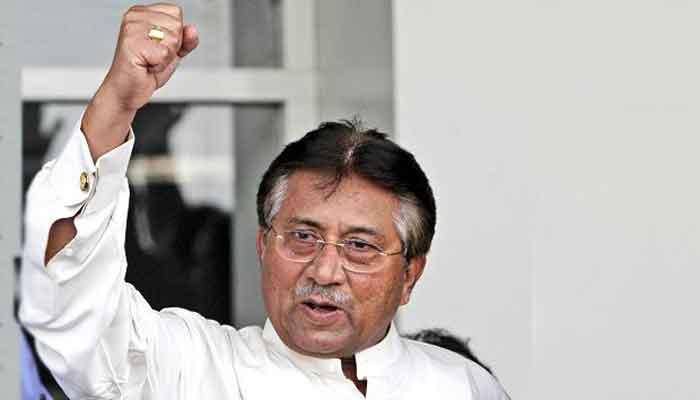 परवेज मुशर्रफ को राहत, बुगती हत्याकांड में हुए बरी