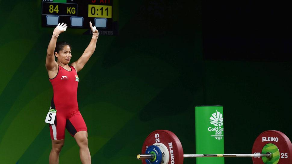 Sanjita Chanu gold