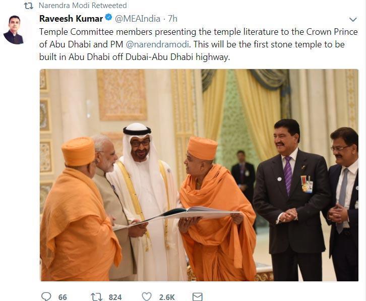 Abu Dhabi, Hindu Temple, Narendra Modi, UAE