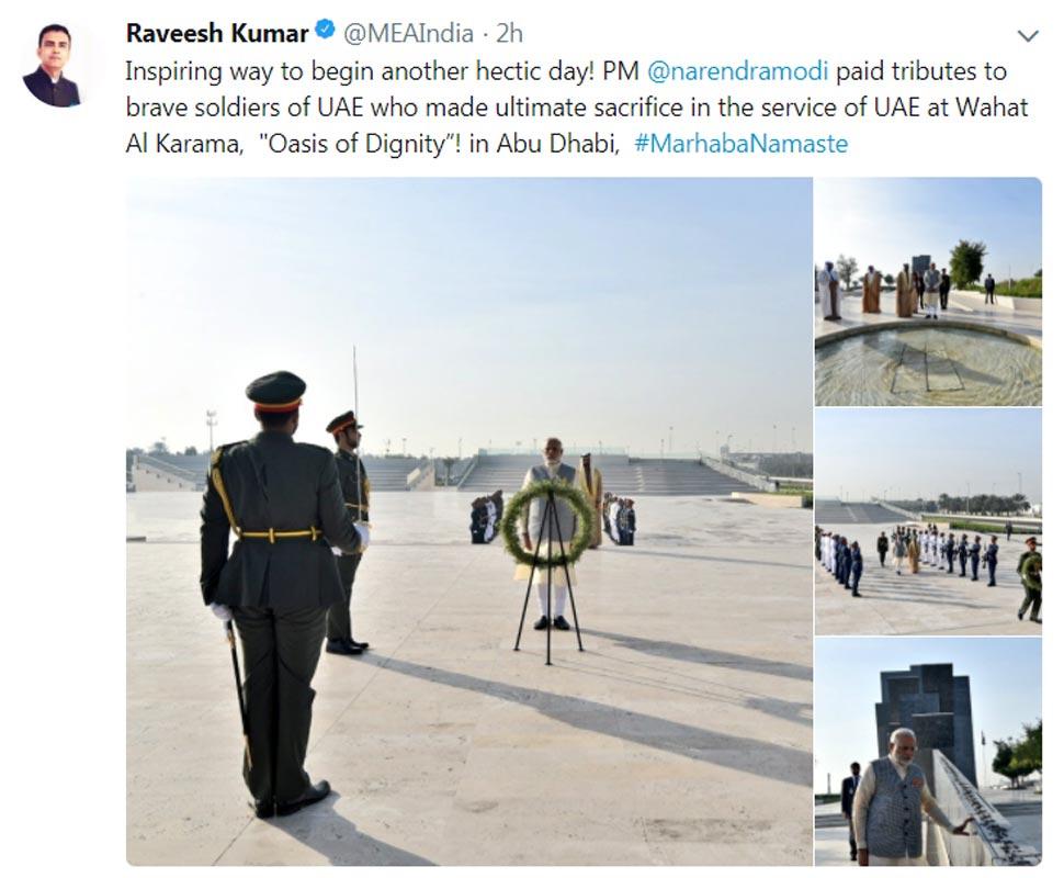 Narendra Modi, Soldiers, UAE, Wahat Al Karama